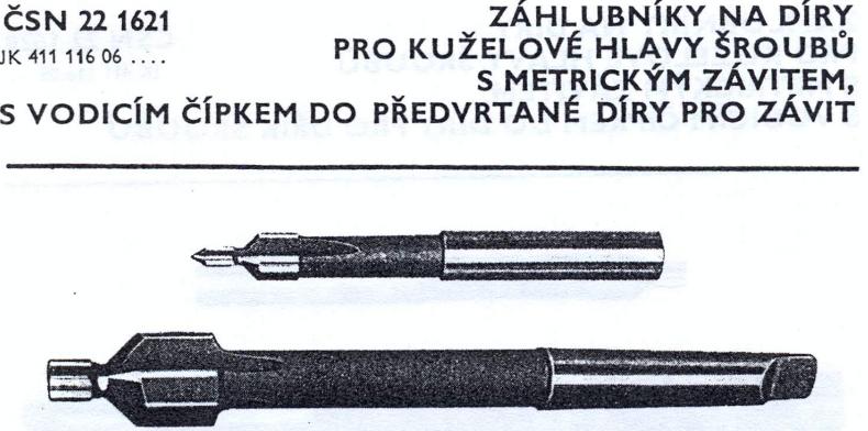 zahlubnik_1621
